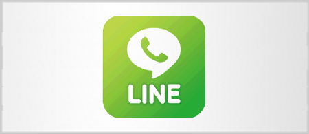 Line VoIP, Messaging App, Cross-Platform Wi-Fi Calling